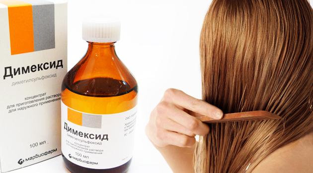 маска для волос с димексидом в домашних условиях