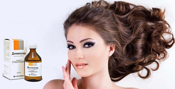 натуральные маски для волос с димексидом