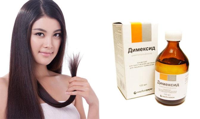 полезные маски для волос с димексидом