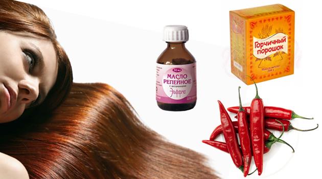 идеальная маска для роста волос с репейным маслом